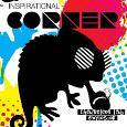 Inspirational Corner – Chameleon Lab Explosion