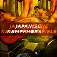 JAPANISCHE KAMPFHÖRSPIELE: The Golden Anthropocene